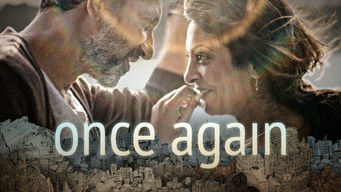 Once Again (2018)