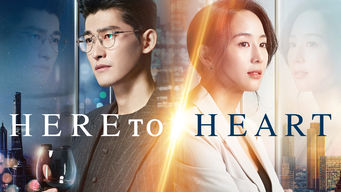 Here to Heart (2018)