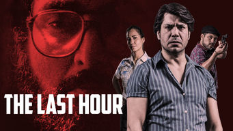 The last hour (2017)