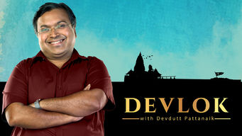 Devlok with Devdutt Pattanaik (2017)