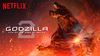 GODZILLA City on the Edge of Battle (2018)