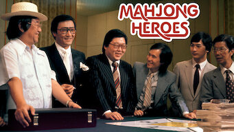 Mahjong Heroes (1981)