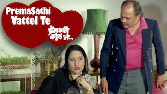 Premasathi Vattel Te (1987)