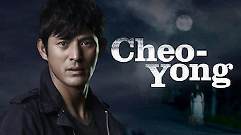 Cheo-Yong (2015)