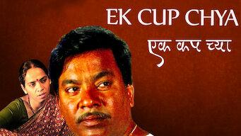 Ek Cup Chya (2009)