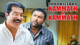 Proprietors Kammath & Kammath (2013)
