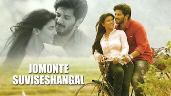 Jomonte Suviseshangal (2017)