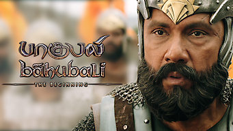 Baahubali: The Beginning (Tamil Version) (2015)