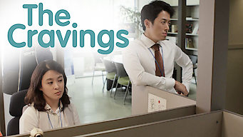 The Cravings (2016)
