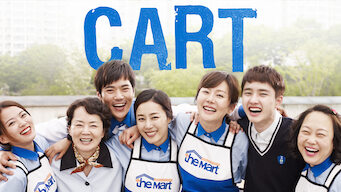 Cart (2014)