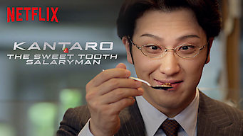 Kantaro: The Sweet Tooth Salaryman (2017)