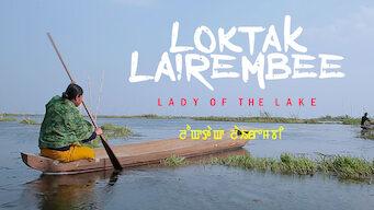 Loktak Lairembee (2016)