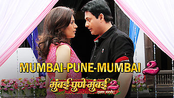 Mumbai Pune Mumbai 2 (2015)