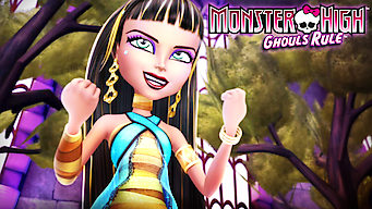 Monster High: Ghouls Rule (2012)