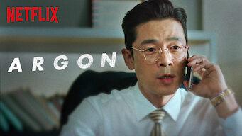Argon (2017)