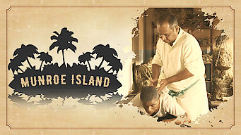 Munroe Island (2016)