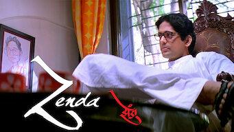 Zenda (2009)