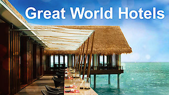 Great World Hotels (2011)