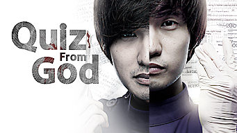 Quiz From God (2014)