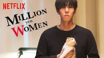 Million Yen Women (2017)