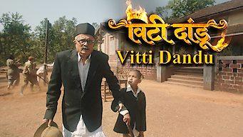 Vitti Dandu (2014)