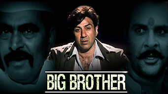 Big Brother (2007)