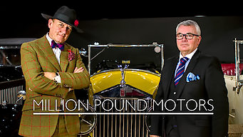 Million Pound Motors (2015)