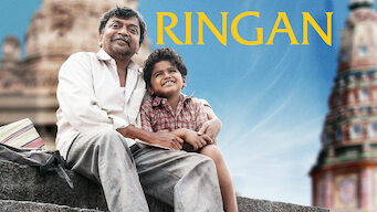 Ringan (2015)