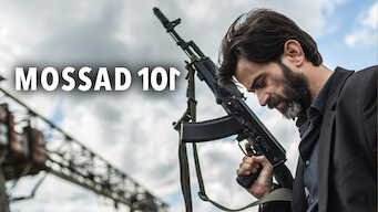 Mossad 101 (2017)