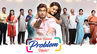 Mala Kahich Problem Nahi (2017)