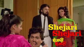 Shejari Shejari (1990)