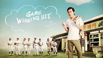 Game Winning Hit (2009)