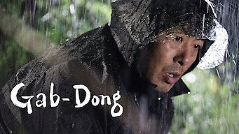 Gab-Dong