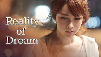 Reality of Dream (2015)