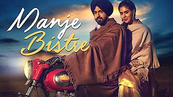 Manje Bistre (2017)