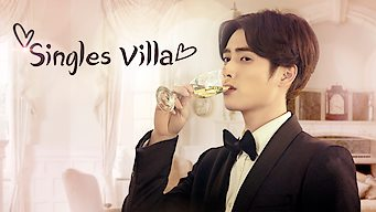Singles Villa (2015)
