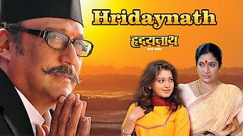 Hridaynath (2012)