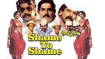 Shame To Shame (1991)
