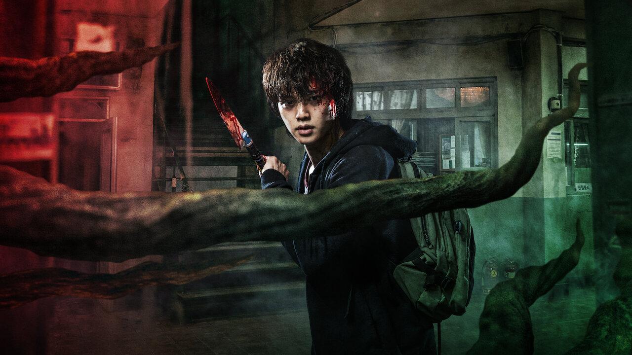 "Yongzoo ""Sweet Home"" translates into English"